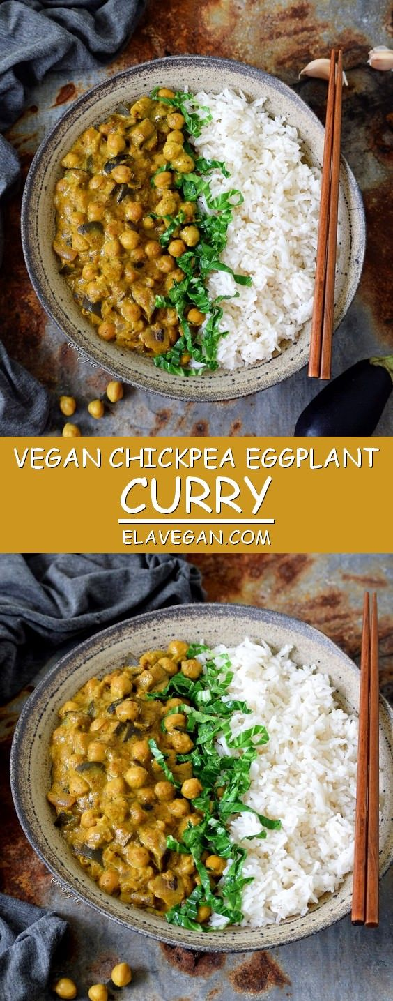 Vegan chickpea curry with eggplant. Delicious comfort food, ready in 25 minutes. Recipe is vegan, gluten free, oil free, rich in protein and easy to make