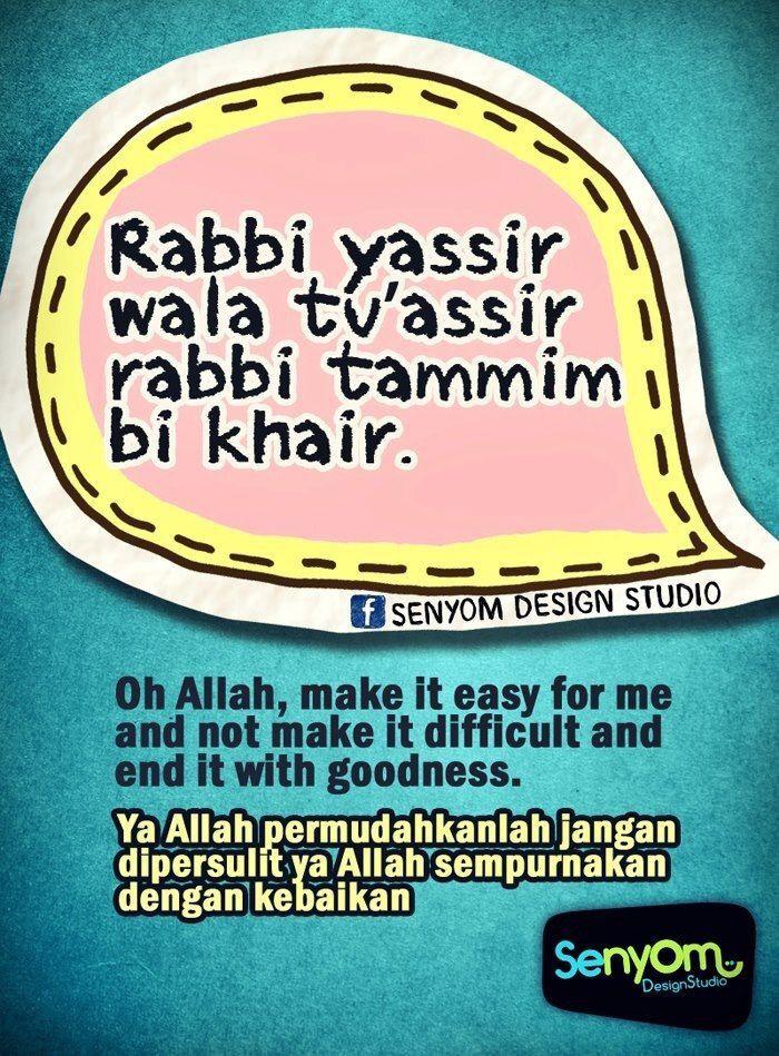 Rabbi yassir wala tuassir
