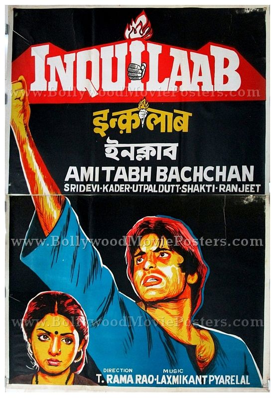 Inquilaab Amitabh Bachchan old vintage hand painted Bollywood movie posters for sale
