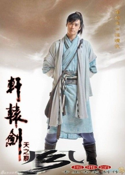 Displaying (13) Gallery Images For Ancient Chinese Male Clothing...