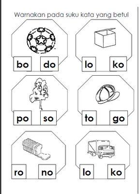 Kata Worksheet