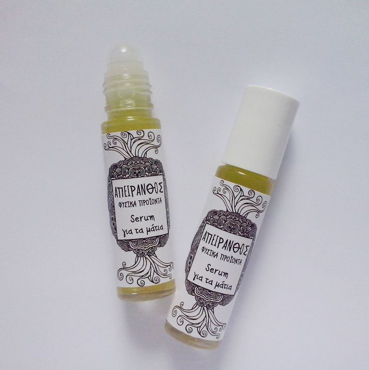 #apeiranthos #natural #cosmetics #serum #eye #avocando #jojoba #aloe #handmade #product #Greece