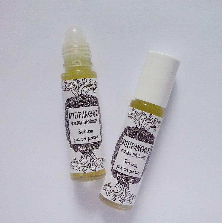 #apeiranthos #natural #cosmetics #serum #eye #avocando #jojoba #aloe #handmade #product #Greece