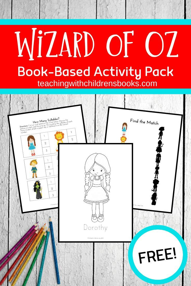 Free Printable Wizard Of Oz Activities For K 3 Wizard Of Oz Fun Activities For Kids Activities For Kids