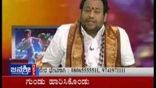 Free Numerology Reading In Kannada Language