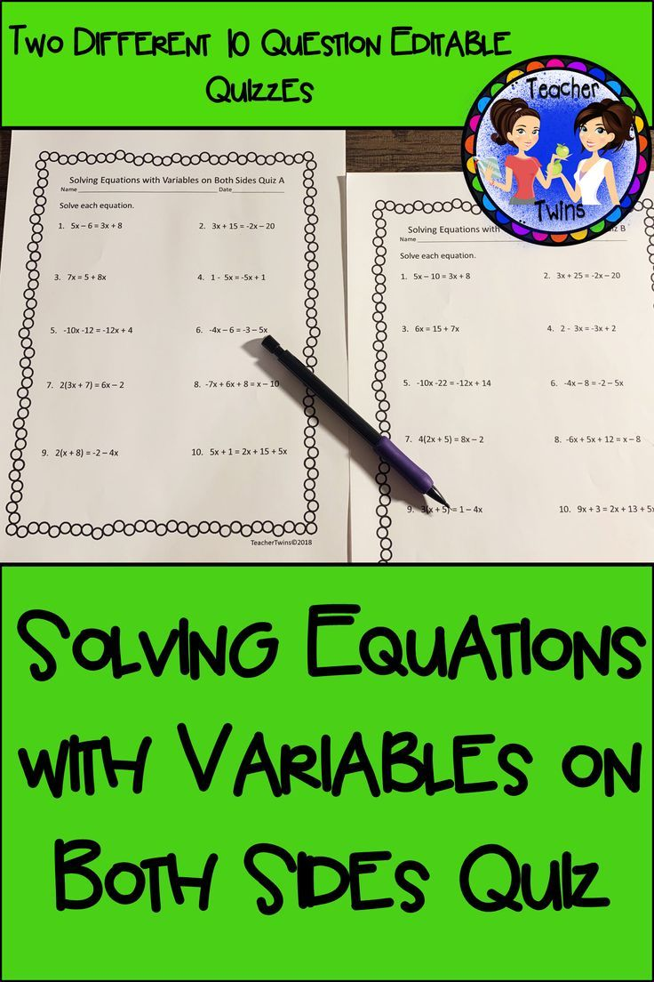 Solving Equations With Variables On Both Sides Quiz In 2020