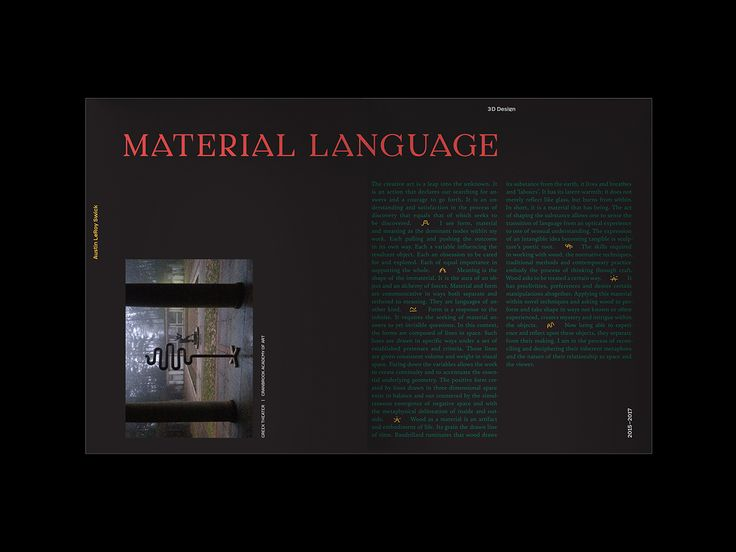 Material Language on Behance