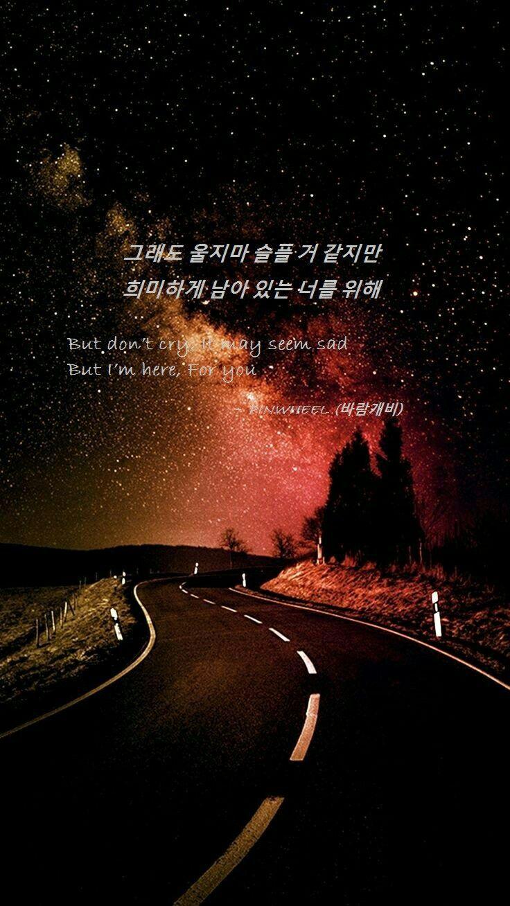 Bts Iphone Wallpaper Seventeen Pinwheel Kutipan Lirik Lagu Dan Lirik