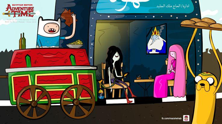 #adventure_time #Egyptian #edition - https://www.facebook.com/MazShehab