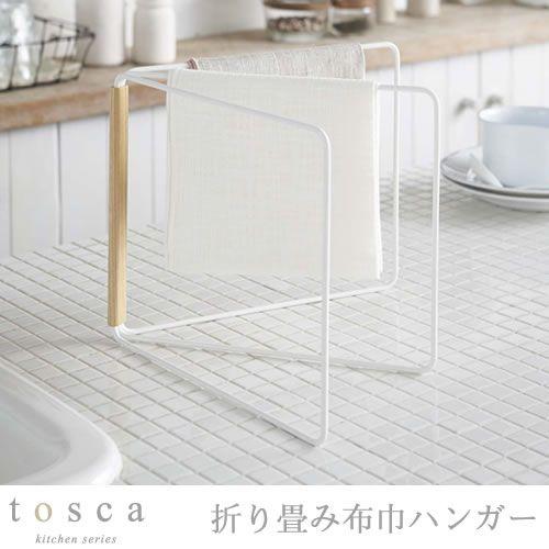 ホワイト 木の温もり がお洒落空間を生み出す キッチン収納シリーズ