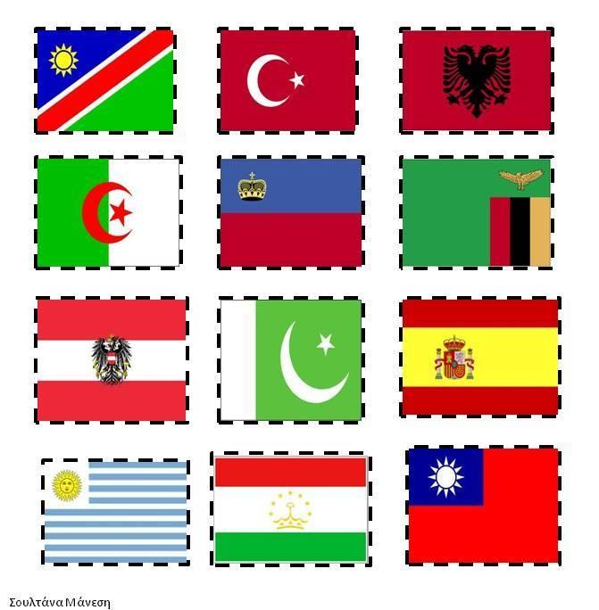 Δραστηριότητες, παιδαγωγικό και εποπτικό υλικό για το Νηπιαγωγείο: 28η Οκτωβρίου στο Νηπιαγωγείο: Παίζω με τις Σημαίες...