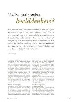 Artikel voor HRMagazine (december2014) door Christine Huyghe op basis van gesprekken met Saskia Smet en Philippe Bailleur over beelddenken en beelddenkers in bedrijven en organisaties https://www.dropbox.com/s/3wzlb9fa4463nc6/HRMagazine_12_2014%20beelddenkers.pdf?dl=0