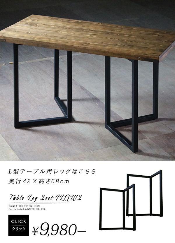 ボード カウンターテーブル のピン