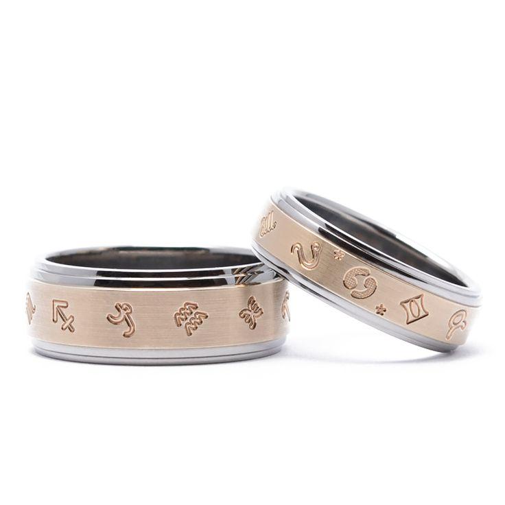 【結婚指輪 With 天空】「天高く光りはなつ」と願いが籠められた「天空」。 星座のマークが一周ぐるりと施されたデザインです。素材:Ti(チタン)/YG(イエローゴールド)。