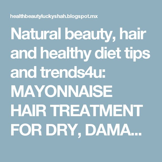Natural beauty, hair and healthy diet tips and trends4u: MAYONNAISE HAIR TREATMENT FOR DRY, DAMAGED AND FRIZZY HAIR