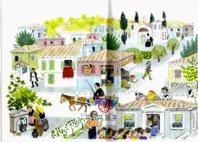 """"""" Πίσω στα παλιά """" : Αλφαβητάρια-αναγνωστικά του ελληνικού σχολείου και παλιές φωτογραφίες για το σχολείο"""