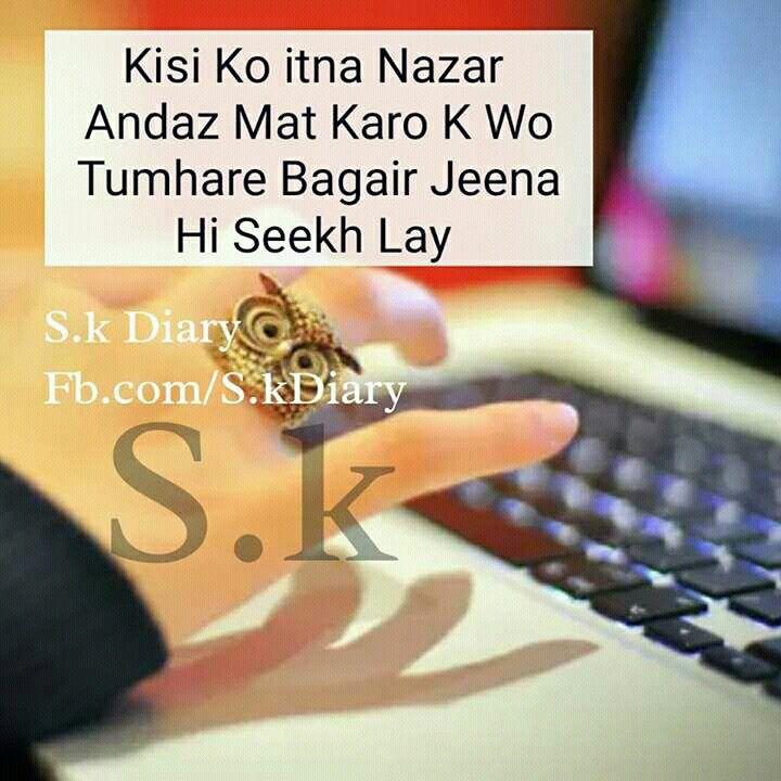 Punjabi song laga kar girlfriend ki chudai - 2 4