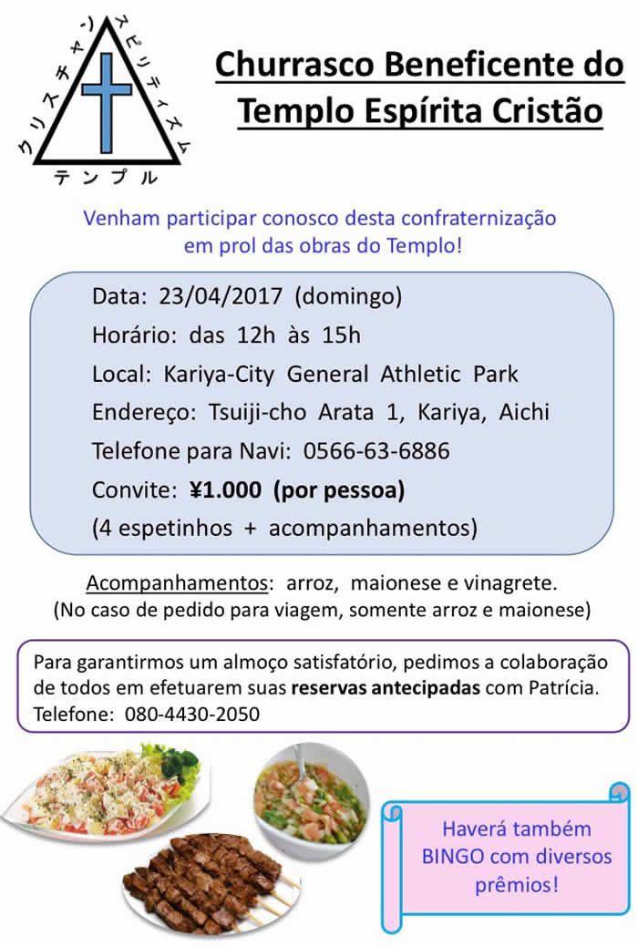 Evento que visa arrecadar fundos para o Templo Espírita Cristão. Participe!!!