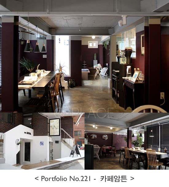 [No.221] 망원동 디저트카페 인테리어, 주택개조, 반지하 카페, 버건디, cake shop interior