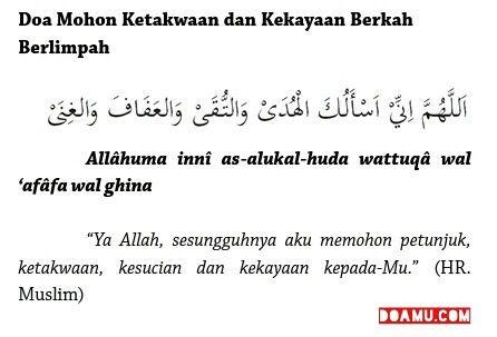 """""""Ya Allah, sesungguhnya aku memohon petunjuk, ketakwaan, kesucian dan kekayaan kepada-Mu."""" (HR. Muslim)"""