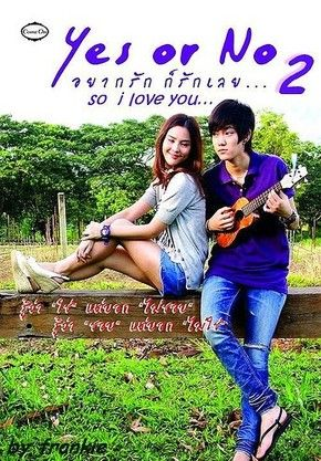 YES OR NO 2: Tina Jittaleela e Aom Sushar