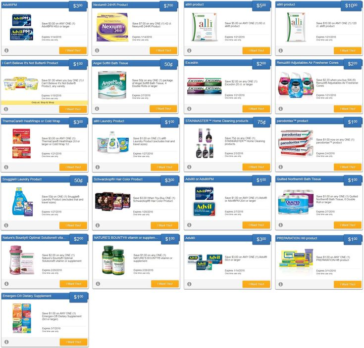new savingstar offers for all, snuggle, schwarzkopf hair color, renuzit, thermacare, & more...  activate the offers or sign up for savingstar here:  http://www.iheartcoupons.net/p/savingstar-ecoupons.html  #coupons #couponing #couponcommunity #deals