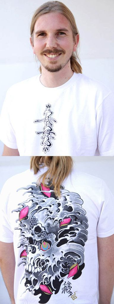 Upper Playground - Usugrow - Wave Skull T-shirt