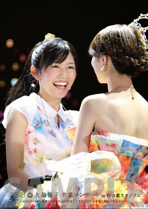 Oshima Yuko Graduation Concert in Ajinomoto Stadium DVD/Blu-ray: Oshima Yuko & Watanabe Mayu sample photo