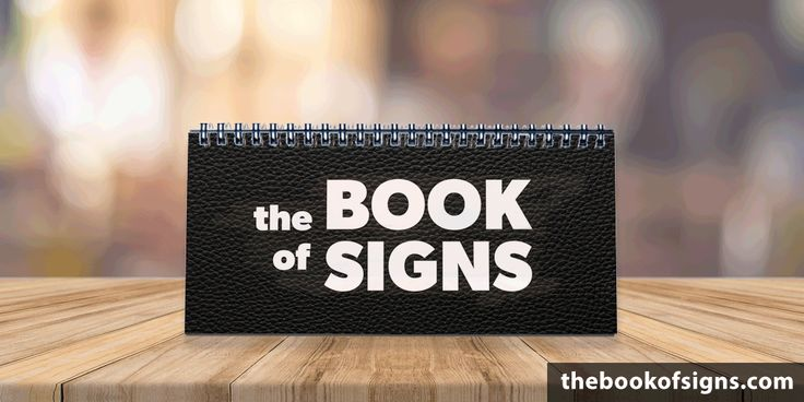 64 incredibly useful display signs, many customizable, in one handy wire-bound book!