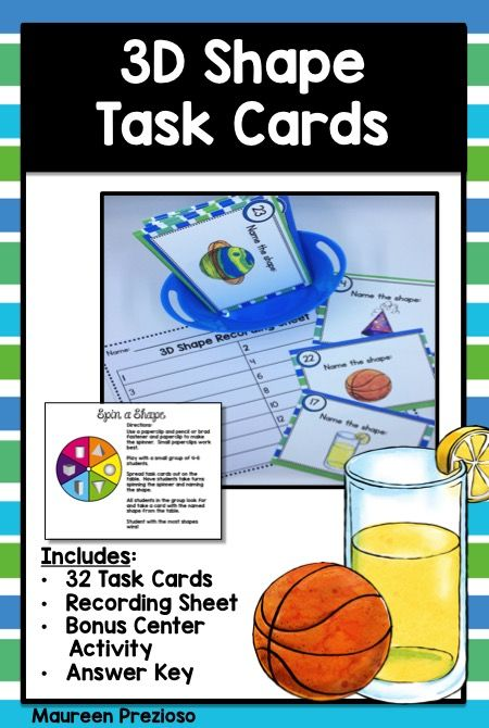 Are you looking for a way for your students to practice naming 3D Shapes?  These 3D Shape Task Cards provide multiple ways for practice:  math centers, guided math centers, scoot, scavenger hunt, teacher directed center, and an early finishers center.  A bonus center activity is included too!