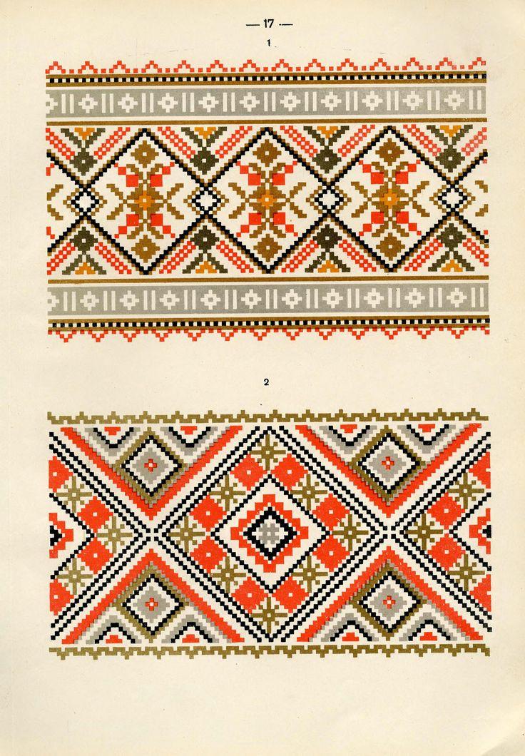 https://flic.kr/p/fQaEm4 | Белорусский народный орнамент - 1953_107 | Belarusian ethnic embroidery