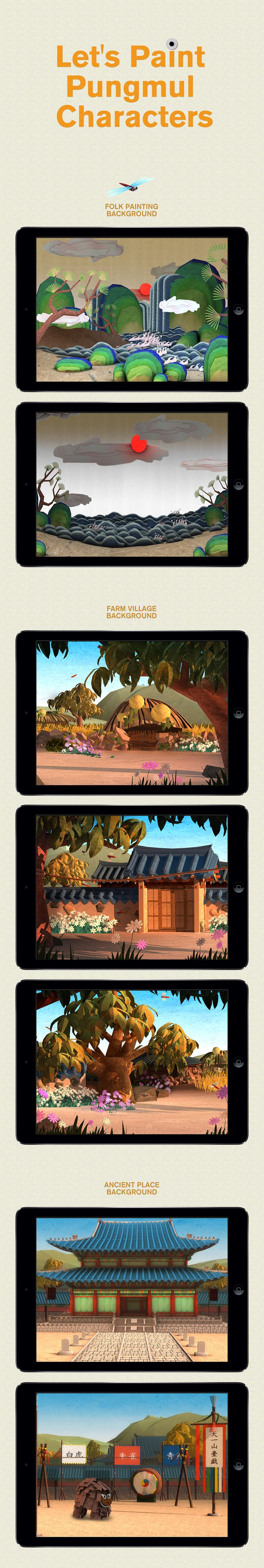 Korea Traditional game on Behance