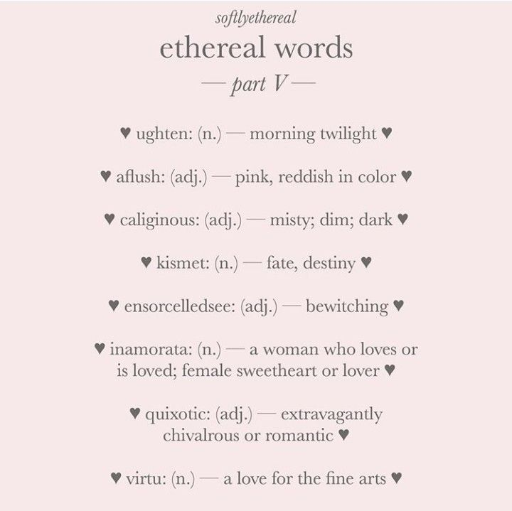 Pin By Meelinda On Etiquette And Manner Writing Word Essay Skills Manners
