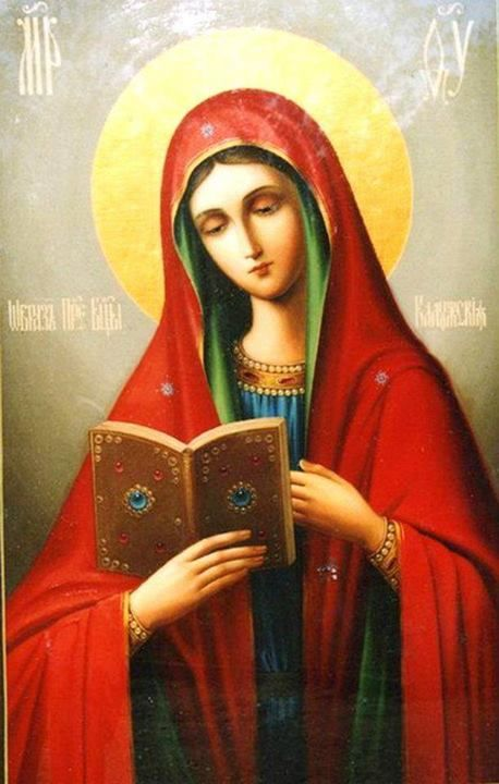 A beautiful Russian Orthodox icon of the Most Holy Theotokos