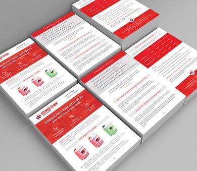 Шаблоны и образцы эффективных коммерческих предложений — Студия копирайтера Дениса Каплунова