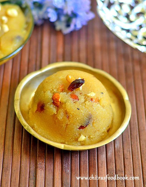 Suji Ka Halwa Recipe - How to make sooji halwa with step by step photos and a detailed video recipe !