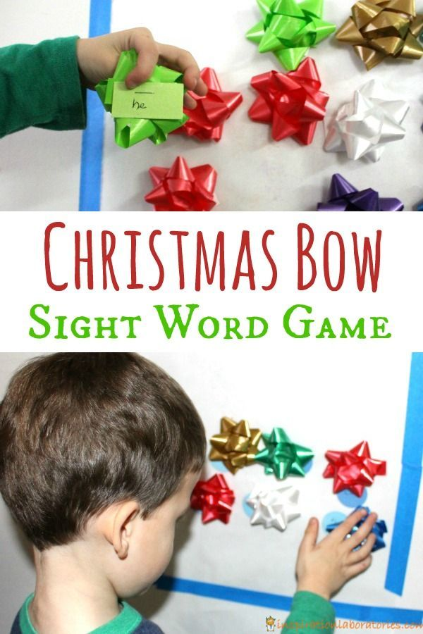 Christmas Bow Sight Word Activity - Use leftover Christmas bows for a fun reading game!