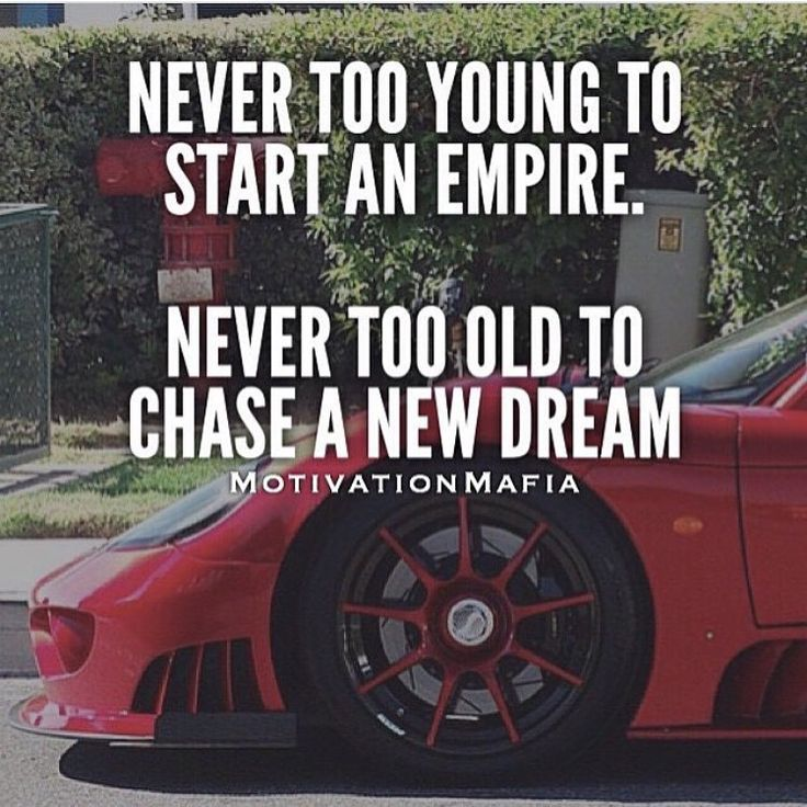 Cool Cars Quotes For Achievements Picture - Cool cars quotes