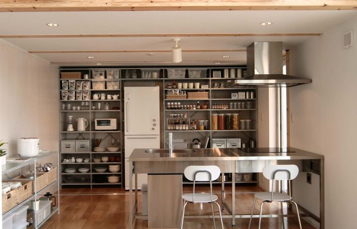 MUJI kitchen... I want!