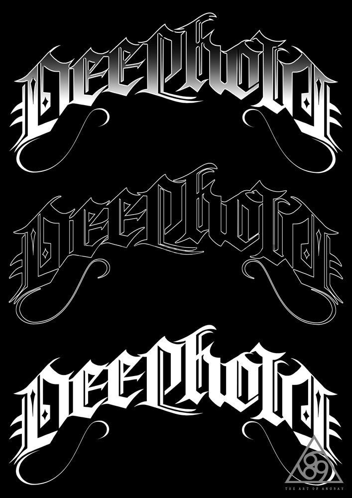 DeepHold #2.