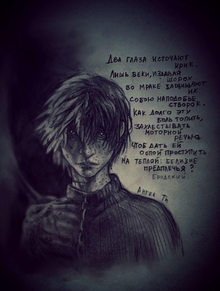 Македонский  by Ангел Ти