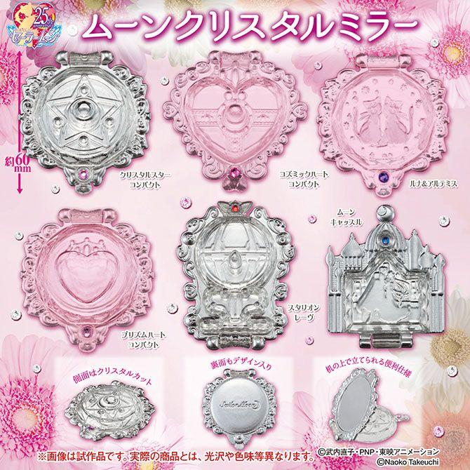 Premium Bandai Japan) va sortir un ensemble de six petits miroirs Sailor Moon Moon Crystal! Leur date de sortie est prévue pour la mi-juin et leur coût est de 300 ¥ (environ 3,50 $ CAN) chacun.
