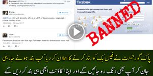 Government of Pakistan Likely To Ban Facebook In Pakistan On 8th April 2017