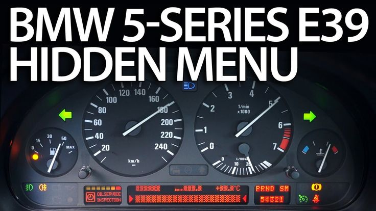How to enter hidden menu in BMW E39 (5-series service test mode instrume...