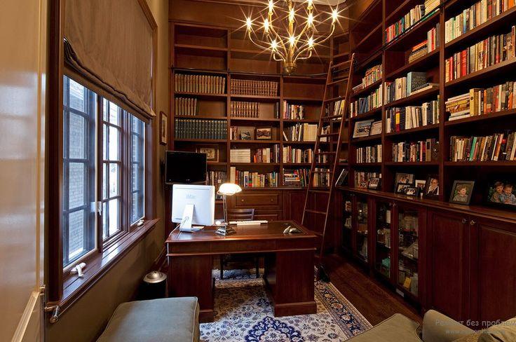 Удобная организация домашней библиотеки в личном кабинете