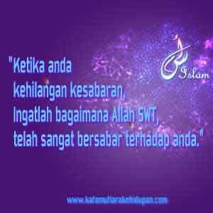"""Kata Mutiara Islami : """"Ketika anda kehilangan kesabaran, Ingatlah bagaimana Allah SWT, telah sangat bersabar terhadap anda"""""""