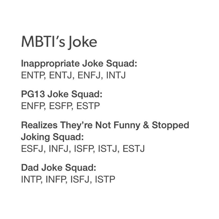 I am totes the inappropriate jokes squad... but the INFJ guy I know is totes Dad Joke Squad (along with our INTP friend, already accurately placed)