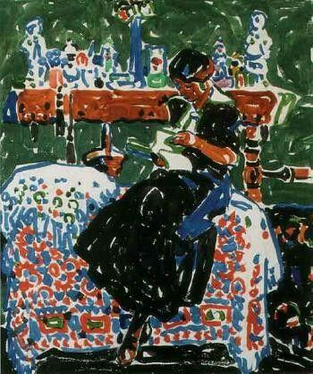 Gay fabric(Books Joy)-  David Brown Milne  Canadian, 1882–1953  Watercolour , 50 x 43.1 cm. (19.7 x 17 in.)