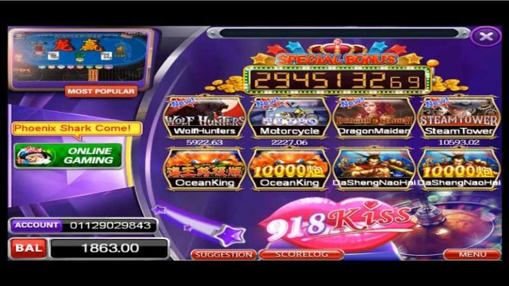 Online Casino Cheat Software