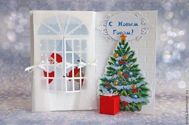 """Купить """"Подарок под Ёлкой"""" новогодняя открытка - белый, красный, подарок, упаковка, Открытка новогодняя"""